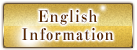 EnglishInformation