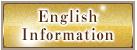 EnglishInformation